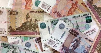 Компенсация расходов на оплату коммунальной услуги отопления