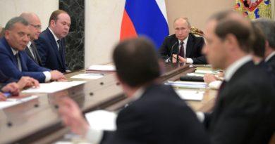 Президент провёл очередное совещание с членами правительства РФ