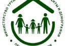 В Пензенской области направлены компенсационные выплаты членам семей военнослужащих