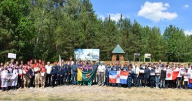 Межрегиональный полевой лагерь «Юный спасатель»
