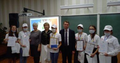 В Пензенской области подвели итоги V регионального чемпионата «Абилимпикс»